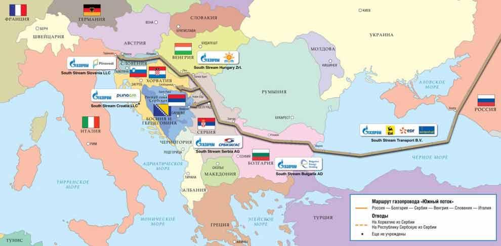 Схема маршрута газопровода «